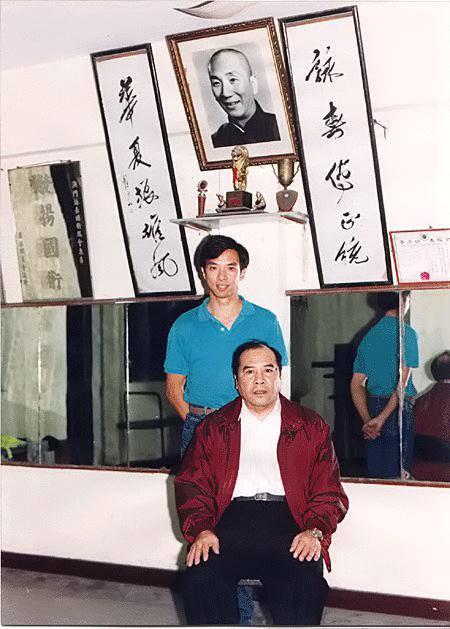 Rene Ng and Sifu Ho Kam Ming